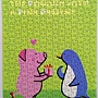 2017.12.25 300pcs The Pig Presentend the Penguin with a Pink Present (3).jpg