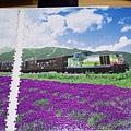 2018.01.13-14 1000pcs Norokko sightseeing train (4).jpg