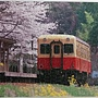 2018.02.03 500pcs I will go leisurely by trip train 小湊鐵道, 日本 (3).jpg