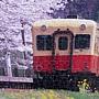 2018.02.03 500pcs I will go leisurely by trip train 小湊鐵道, 日本 (2).jpg