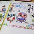 2018.03.03 954pcs Lucky Owls (1).jpg