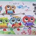 2018.03.03 954pcs Lucky Owls (2).jpg