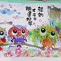 2018.03.03 954pcs Lucky Owls (4).jpg