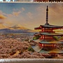 2018.04.17 800pcs 日本 - 富士淺間神社Fuji Shrine, Japan (1).jpg
