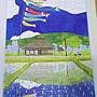 2018.05.01 300pcs 鯉魚旗 (5).jpg