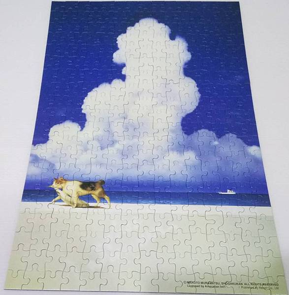 2018.07.11 300pcs Walking By the Sea 海邊散步 (1).jpg