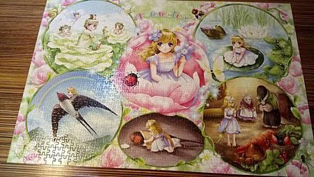 2018.07.14 1000pcs Tales of Thumbelina 親指姬物語(拇指姑娘) (1).jpg