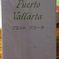 2018.07.14 1020pcs Puerto Vallarta  (3).jpg