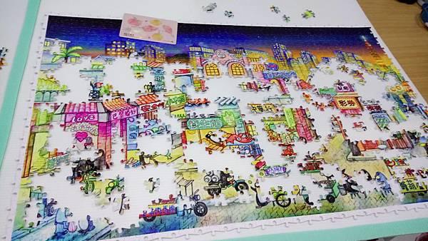 2018.08.01 2000pcs Taipei City (6).jpg