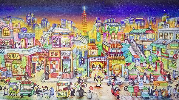 2018.08.01 2000pcs Taipei City (11).jpg