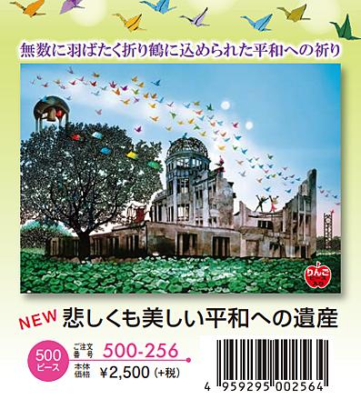 Appleone 500-256.png