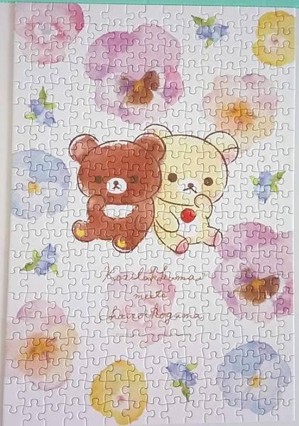 2018.10.22 300pcs 拉拉熊.jpg