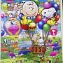 2018.10.26 500pcs Snoopy Ballon Flight (1).jpg