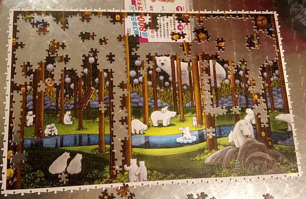 2018.11.14 1000pcs Polar Bears in the Forest 森林祕境.jpg