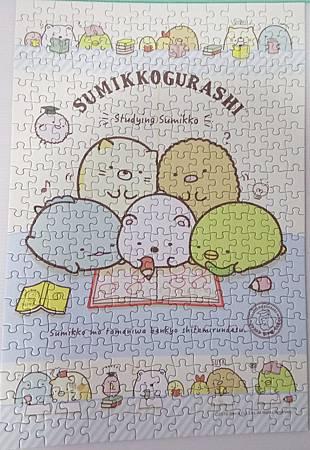 2018.12.13 300pcs Studying Sumikko 角落生物(畫圈圈) (1).jpg