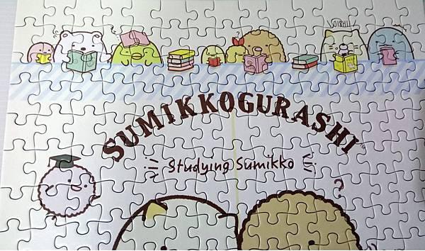 2018.12.13 300pcs Studying Sumikko 角落生物(畫圈圈) (2).jpg