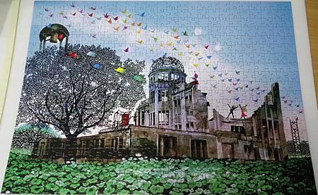 2018.12.14 500pcs Hiroshima Peace Memorial (4).jpg