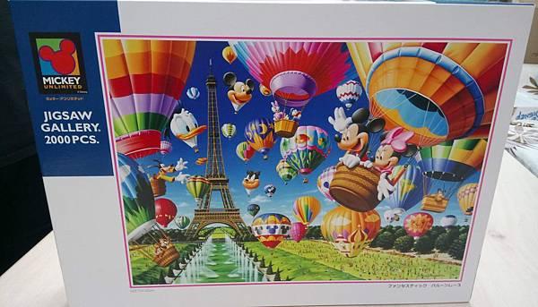 2019.01.11 2000pcs Disney in Paris (2).jpg