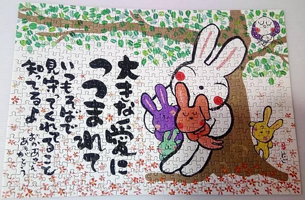 2019.01.13 450pcs Okina Ai 兔兔之愛.jpg