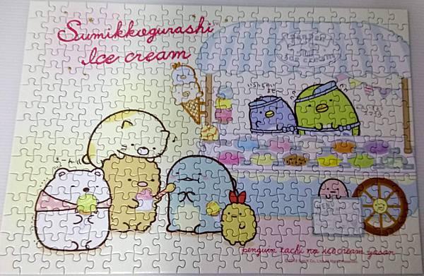2019.01.24 300pcs 角落生物-冰淇淋 (1).jpg
