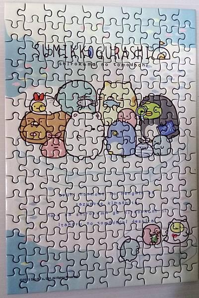 2019.01.27 150pcs 角落生物(冰原) (1).jpg