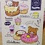 2019.02.17 150pcs 拉拉熊與甜甜圈 (1).jpg