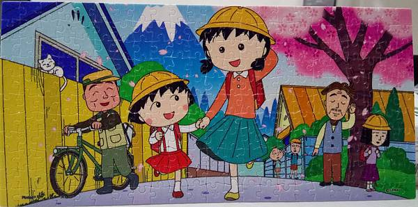 2019.02.25 253pcs Go to School 櫻桃小丸子 - 上學 (1).jpg