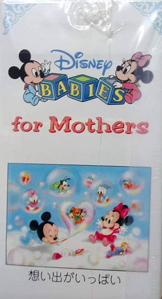 2019.03.15 200pcs Babies for Mothers (1).jpg