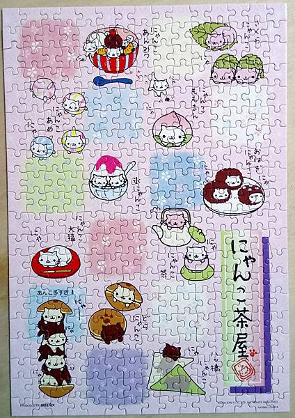 2019.03.15 300pcs Tea House 茶屋.jpg