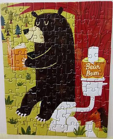 2019.03.17 100pcs Bear Bum.jpg