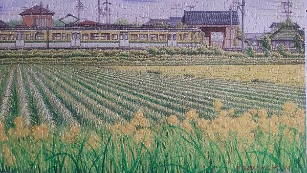 2019.04.15 600pcs Early Summer 初夏-新瀉縣-彌彥線矢作站 (3).jpg