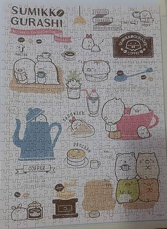 2019.04.27 500pcs Tea Time - 角落生物 (1).jpg