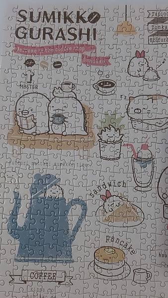 2019.04.27 500pcs Tea Time - 角落生物 (3).jpg
