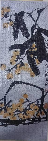 2019.05.09 1000pcs Chinese Art - P'i-pa's Fruit (1).jpg