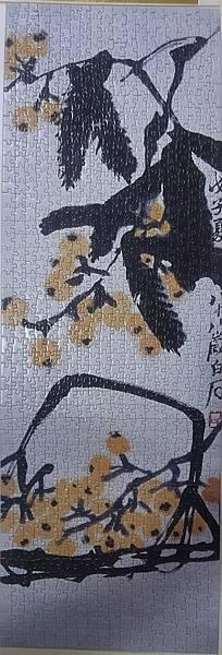 2019.05.09 1000pcs Chinese Art - P'i-pa's Fruit (3).jpg