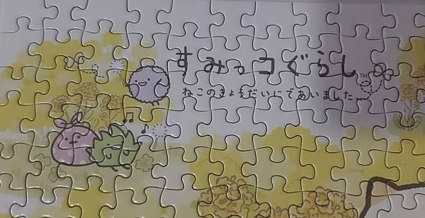 2019.05.20 300pcs 角落生物-玩水 (3).jpg