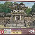 Epoch 450片,$290.png