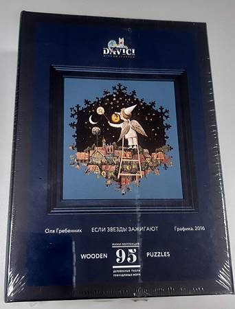 Russia wooden puzzle, smaller size (1).jpg