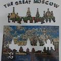 2019.05.31 180pcs Moscow Kremlin  (1).jpg