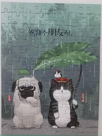 2019.06.04 108pcs Summer 夏_爺,澆個朋友唄 (1).jpg