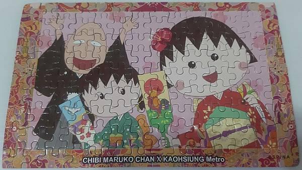 2019.06.06 Chibi Maruko Chan X Kaoshiung Metro 高雄捷運限定小丸子 (5).jpg