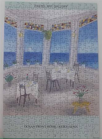 2019.06.09 300pcs Ocean Front Home - Pastel Art Gallery (3).jpg