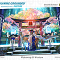Playing Grounded 1000P Welcoming All Wonders.png