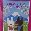 500pcs Gaspard et Lisa au Japan.jpg