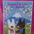 500pcs Gaspard et Lisa au Japan.jpg