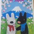 2019.06.21 500pcs Gaspard et Lisa au Japan (2).jpg
