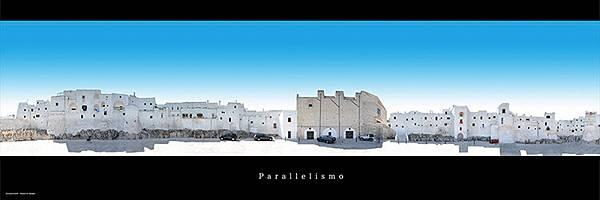 Yanoman 950P 城壁 09-40.jpg