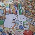 2019.08.14 1200pcs Grocery House 雜貨屋 (3).jpg