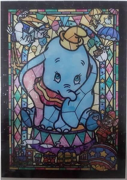 2019.09.04 266pcs Dumbo (2).jpg