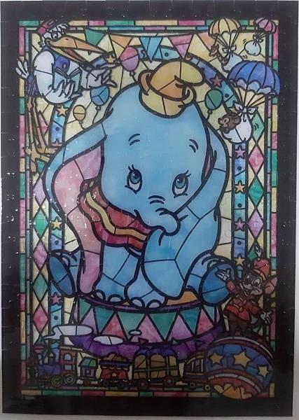 2019.09.04 266pcs Dumbo (3).jpg